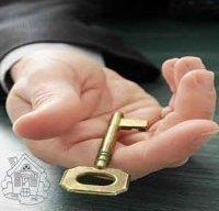 Государственное ипотечное учреждение (ГИУ) совместно с банками-партнерами разрабатывает схему финансирования...