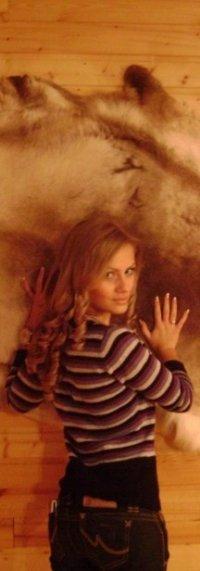 Оксана Иванова, 18 октября , Петрозаводск, id21105000