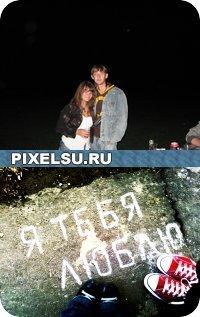 Екатерина Казакова, 9 июня 1990, Орехово-Зуево, id23411139